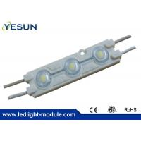 Wholesale SMD 5730 Led Injection Module 1.44w For Outdoor Signage Lighting 5 Years Warranty from china suppliers