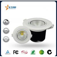 Quality Dimmable 18W COB Led Recessed Ceiling Lights OEM & ODM Provide for sale