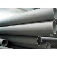 "Wholesale 1/4"" - 12"" Seamless Stainless Steel Boiler Tube TP304 316 316L ASTM A213 Seamless Pipe from china suppliers"