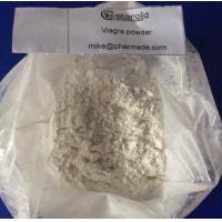 Wholesale Sildenafil Citrate Viagra Male Sex Enhancer CAS 171599-83-0 GMP Standard from china suppliers