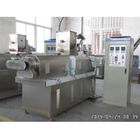 Wholesale Automatic dry type with 100-150kg/h homemade dog food machine from china suppliers