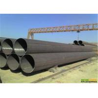 Wholesale ASTM A252 Metal Steel Piles LSAW Steel Pipe Thick Wal For Construction / Structure from china suppliers