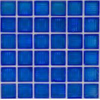 Buy cheap Blue 8mm Square Glass Mosaic Tiles , Washable Glass Bathroom Wall Tile from wholesalers