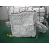 Wholesale 1 tonne pp U styles Type D FIBC bags bulk bag for Mining industry from china suppliers