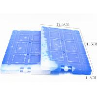 Wholesale Blue Freezer Eutectic Cold Plates Low Temperatures Longer Than Ice from china suppliers