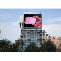 Wholesale Durable Fresh Color P6 Outdoor LED Video Wall High Quality LEDs RGB LED Screen from china suppliers
