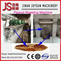 Wholesale Rapeseed , Soybean Peanut Roaster 6GT For Roasting / Drying 1000kg / h from china suppliers