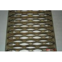 Wholesale Crocodile Mouth Anti Skid Stair Treads/Perforated Metal stair treads from china suppliers