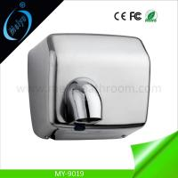 Wholesale wall mounted stainless steel hand dryer from china suppliers