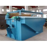 Wholesale Paper pulp washing machinery -disc thickener from china suppliers