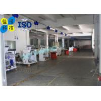Wholesale Modular Efficient Sterilization Electrolysis Of Brine Solution Sodium Hypochlorite Plant from china suppliers