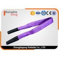 Wholesale Polyester Eye and Eye Sling , Lifting Slings Safety Factor 6 Times with 1 Ton Capacity from china suppliers