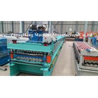 Wholesale 5.5kw Motor Roofing Sheet Roll Forming Machine , double deck roll forming machine for coils from china suppliers
