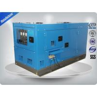 Wholesale German Deutz  KOFO Ricardo Open Diesel Generator Backup Power from china suppliers