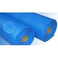 Wholesale Alkali-resistant fiberglass mesh cloth from china suppliers