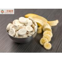 Wholesale Safe Freeze Dried Fruit Banana Slices Manually Removed Leaves And Moldy Materials from china suppliers