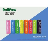 Quality Small MOQ Colurful 1300mah rechargeable NIMH battery with  stylish design for sale