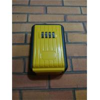 Wholesale Large Outside Key Safe Box Digit Dialing Combination for Real Estate from china suppliers