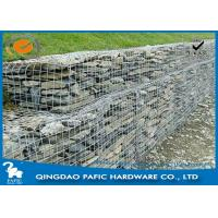 Wholesale Gabion Mesh Cages for Square and Plaza Construction from china suppliers