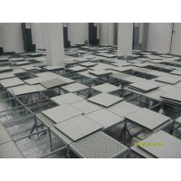 Wholesale Corrosion Proof Raised Access Floor Panels Electrostatic Spray Processed Surface from china suppliers