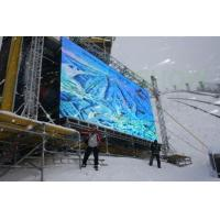Wholesale Outside Hire LED Display Big P10 Led Screen Rental Protection Level IP65 from china suppliers