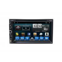Wholesale Universal Central Multimidia Navigation GPS System Automobile DVD Players with Big USB from china suppliers