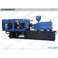 Wholesale 250 Ton Household PET Preform Injection Molding Machine With Linear Slide Rail from china suppliers
