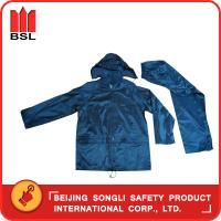 Wholesale SLF-9005 RAIN SUIT  (RAIN WEAR) (RAIN COAT) from china suppliers