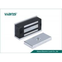 Wholesale 60KG 120lLBS Electric Magnetic Lock For Cabinets Drawer / Wooden Door , CE FCC Compliant from china suppliers