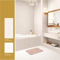 Buy cheap Glazed Bathroom Wall & Floor Tile (W1-A60413) from wholesalers