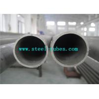 Wholesale Oxidation Resistance Superalloy Inconel Pipe 0.299 lbs / in3 8.28 g / cm3 980℃ from china suppliers