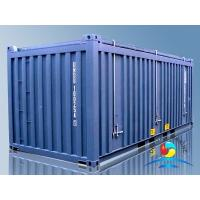 Wholesale Refrigerated Carbon Steel Open Top Container 20 Foot / 40 Foot Shipping Container from china suppliers