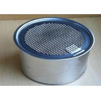 Wholesale 211# Environmental food packing Aluminium Foil tin can Lids 65mm diameter from china suppliers