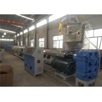 Buy cheap PE HDPE Water Pipe Extrusion Line / PE Water Pipe Extruder Machinery from wholesalers