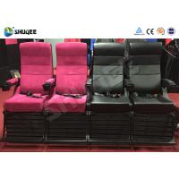 Wholesale 4D Theater 10 - 120 Seats 4D Luxury Chair Standard Motion Cinema Simulator from china suppliers