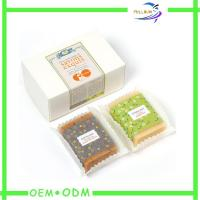 Wholesale Beauty Soap Gift Box Printed Paper Custom Logo Lid And Base from china suppliers