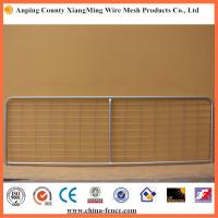 Buy cheap field gates farm fence gate galvanised gates farm gate price from wholesalers