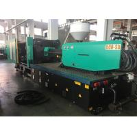 Wholesale Automatic plastic injection molding machine 500T With Low Noise And SGS CE Certificated from china suppliers