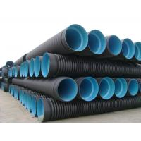 Buy cheap (Top-Team)HDPE-Corrugated Sewage Pipe-Double-Wall Corrugated Pipe,Single-Wall Corrugated Pipe from wholesalers