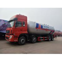 Wholesale factory sale best price dongfeng Tianlong 8*4LHD lpg tanker to delivery loxygen, hot sale road transported lpg gas tank from china suppliers
