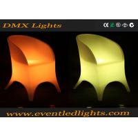 Wholesale Mood lighted rgb Led Furniture plastic lighting sofa for home from china suppliers