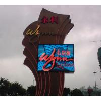 Wholesale 1R1G1B P8 LED Billboards , Waterproof LED Video Display Screen HD TV advertising from china suppliers