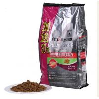 Wholesale 10kg Quad Seal Pet Food Packaging Strong Sealing Easy Opening from china suppliers