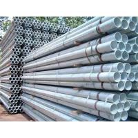 Wholesale Galvanized Green House Steel Pipes from china suppliers