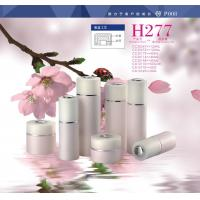Wholesale 50ml, 60ml Sandblasting Shiny Pink Glass Cosmetic Bottles and Jars from china suppliers