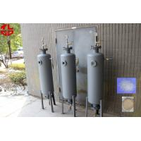 Wholesale LPG Filters With 13X Molecular Sieve , Activated Carbon or Silica Gel from china suppliers