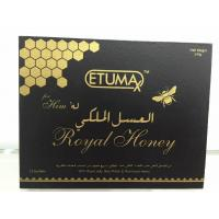Wholesale ETUMA Royal Honey For Him  (12sachets),  Herbal Food Supplement To Improve Sexual Function from china suppliers