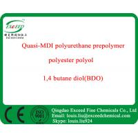 Buy cheap Quasi-MDI polyurethane prepolymer system from wholesalers