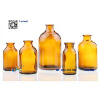 Quality Amber glass bottle for injection pharmaceutial for sale