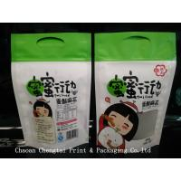 Wholesale Moisture Proof UV Dried Fruit Bags Curved Original File Design from china suppliers